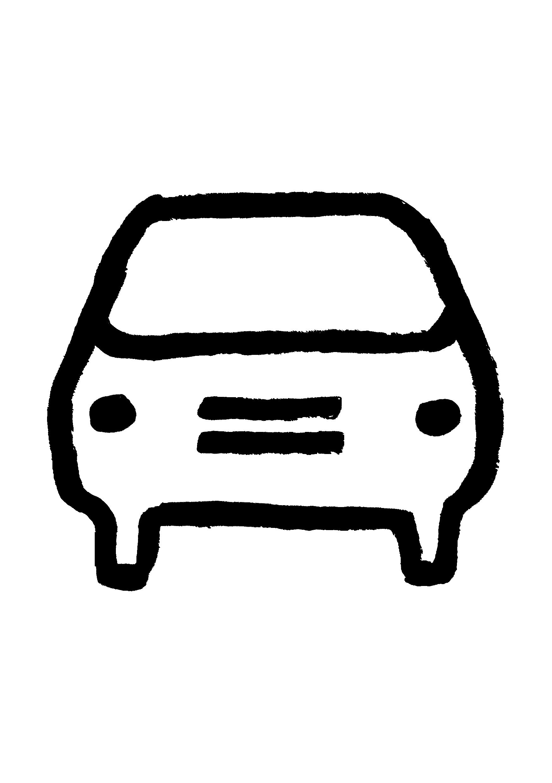 Icon Verkehr